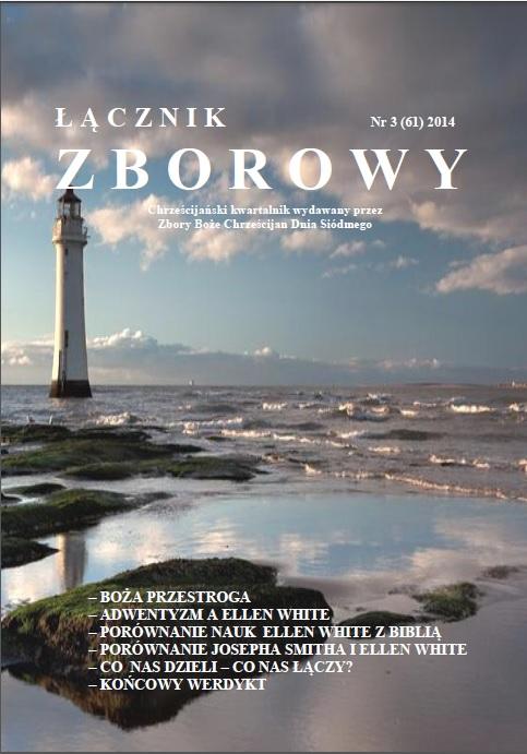 Łącznik Zborowy nr 3 - 2014