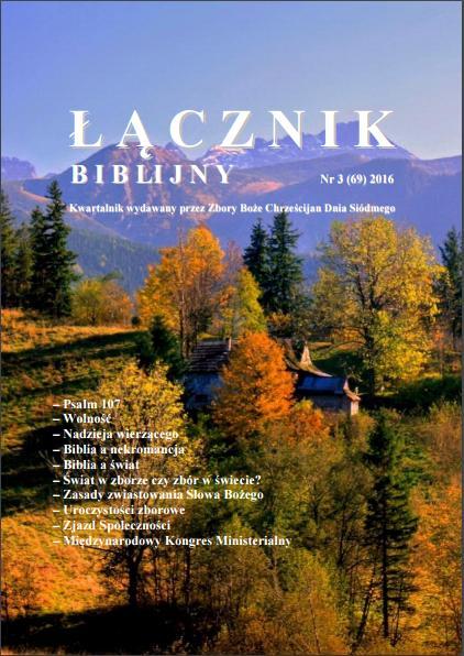 lacznik-nr-3-69