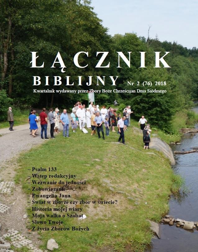 076 okładka Łącznik